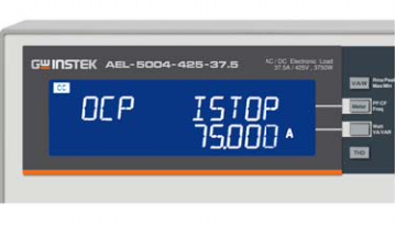 Turbo ON, OCP Istep 7.5 A Istop 75A Test result screen