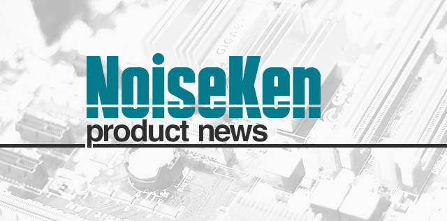 Noiseken Discontinues Discharge Gun TS-815S, TC-815S-2K and TC-815S-330